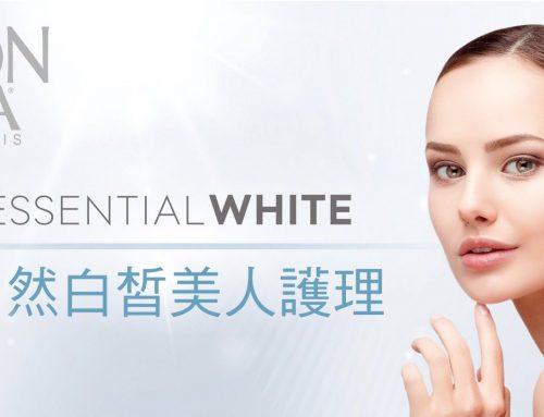 『法國雍卡』-自然白皙美人護理